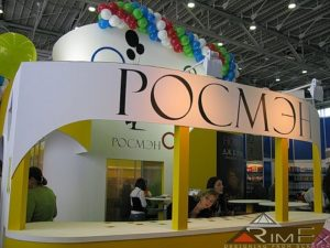 Компания Росмэн Выставка Международная книжная выставка - ярмарка