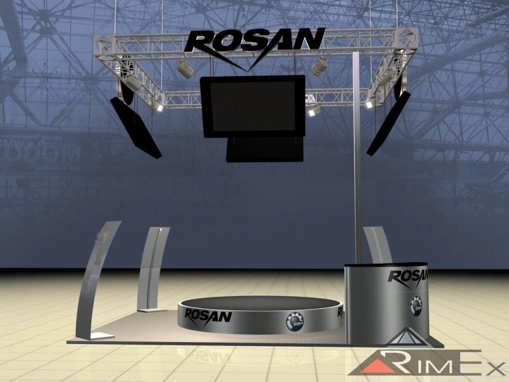 Компания Rosan Выставка Экстраваганза Extravaganza
