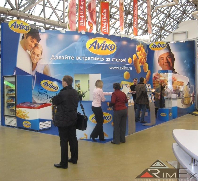 Компания Aviko Выставка Продэкспо - Prodexpo