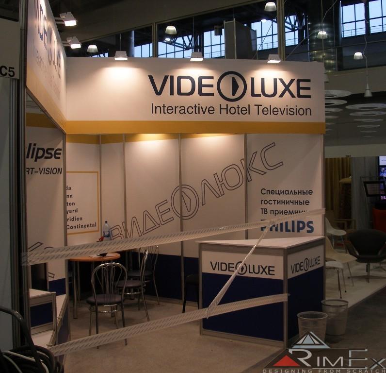 Videoluxe