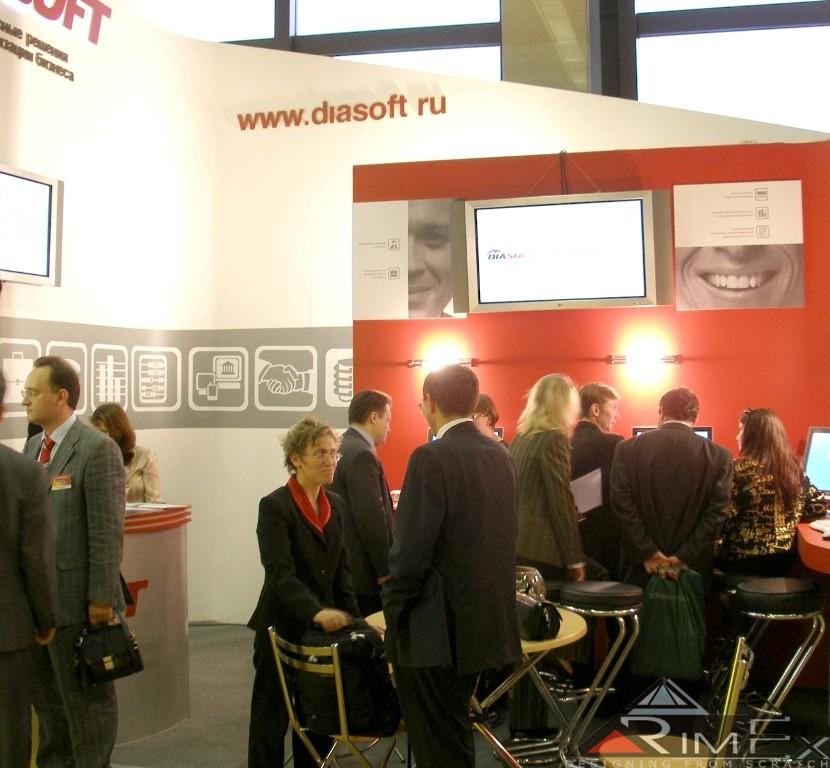 Компания DIASoft Выставка Международный банковский форум
