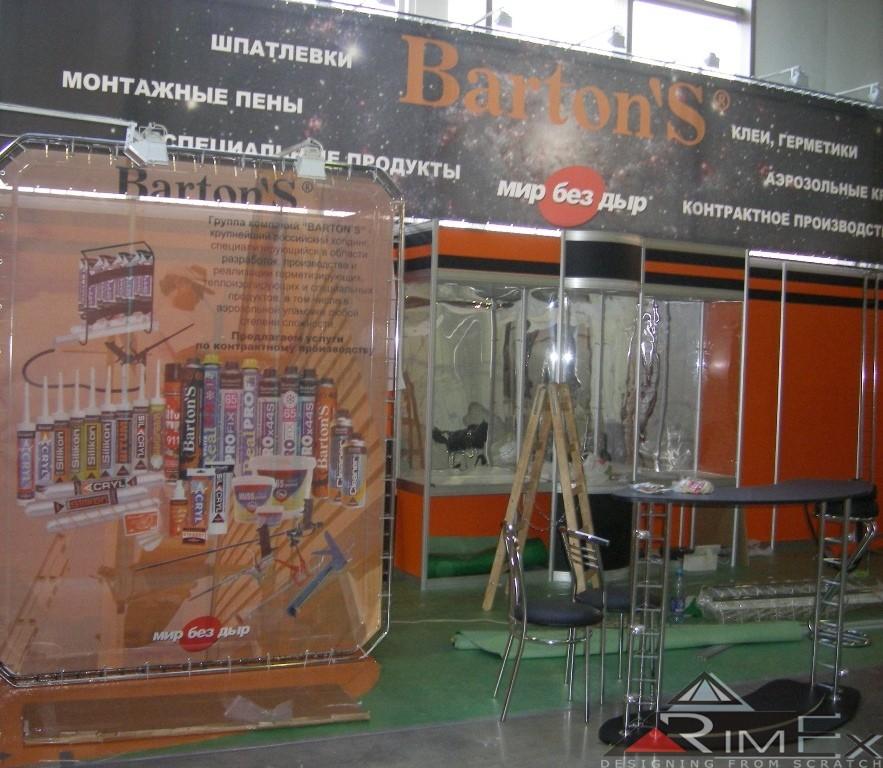 Компания Bartons Выставка Мосбилд - Mosbild