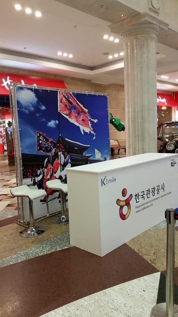 Корея. День защиты детей