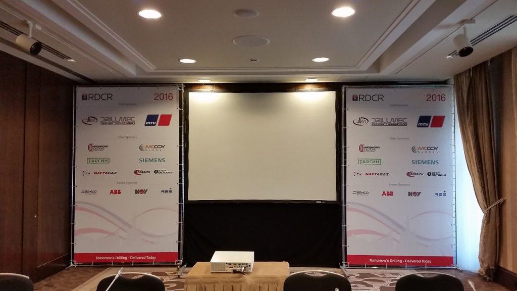 Оформление зала для мероприятий - Форум RDCR