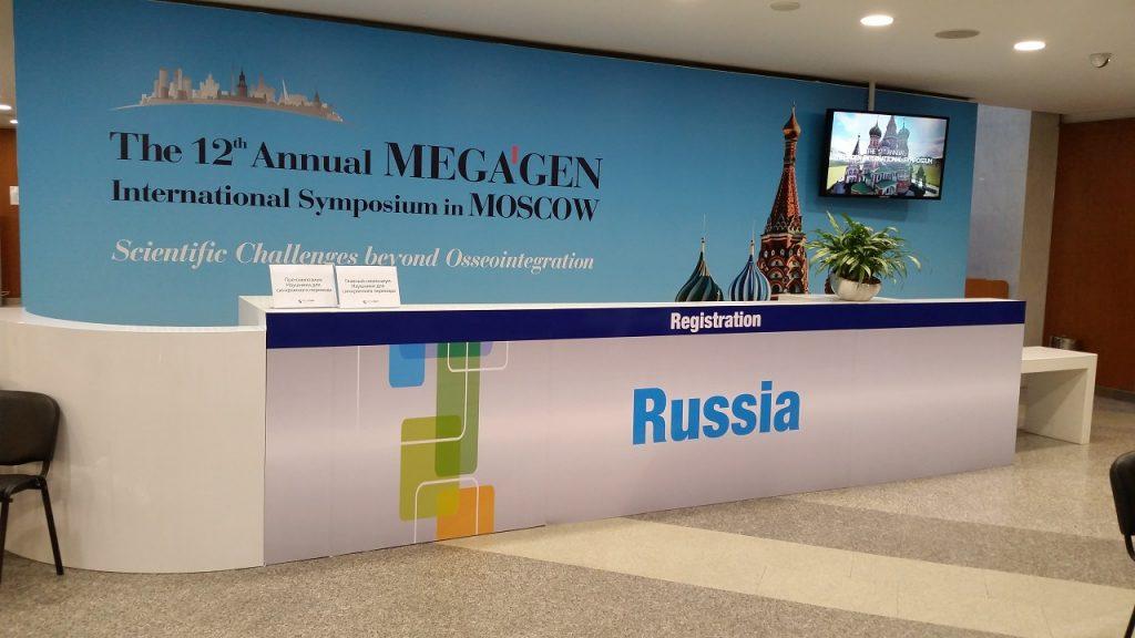 Megagen. 12 international symposium in Mosco