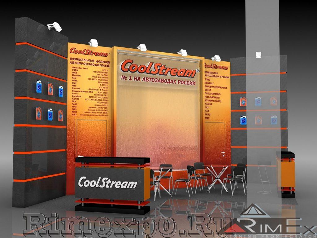 Дизайн и строительство выставочного стенда CoolStream