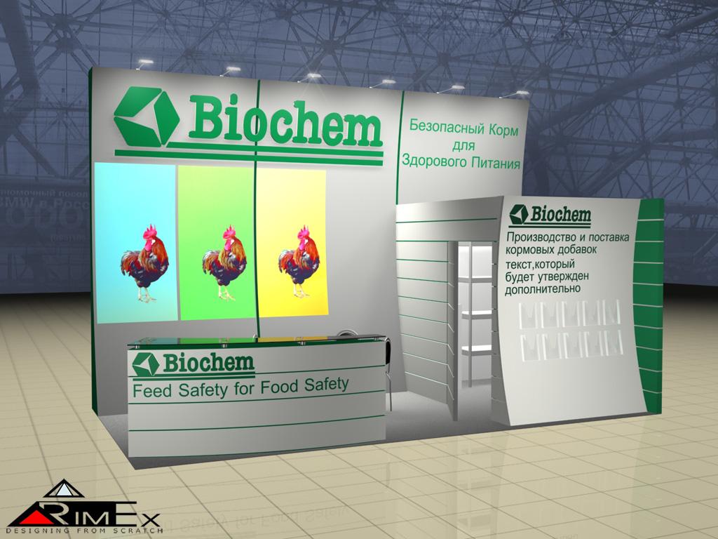 Выставочный стенд для Biochem