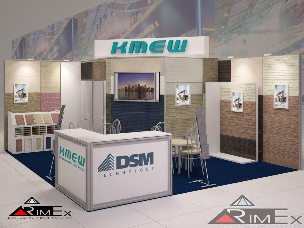KMEW — Мосбилд