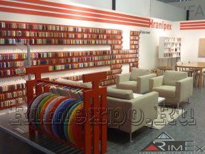 Оформление магазина Hranipex