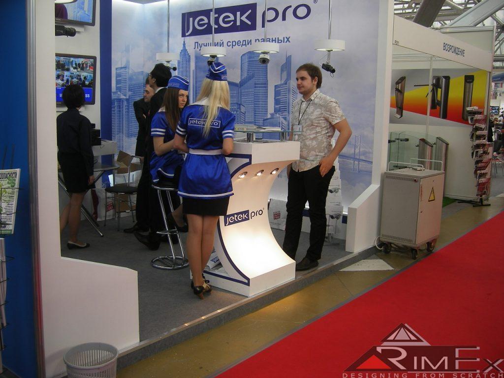 JETEK PRO на выставке Безопасность/MIPS