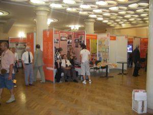 Оформление мероприятия Музыка России