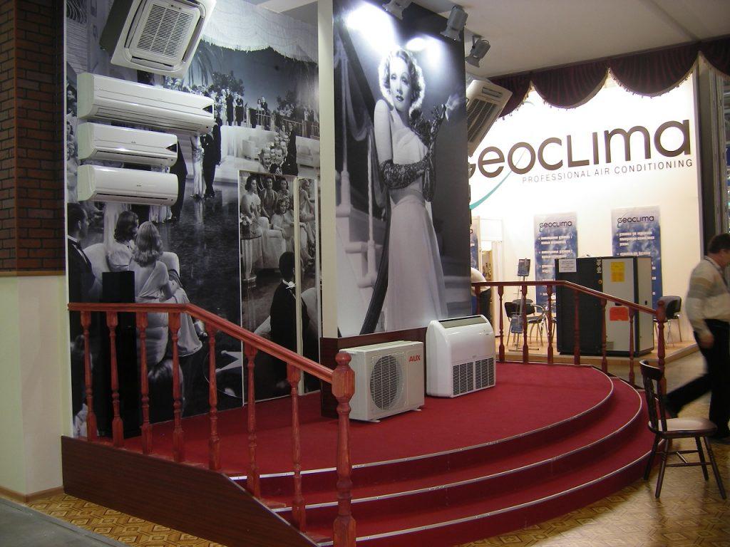 Выставочный стенд для AUX