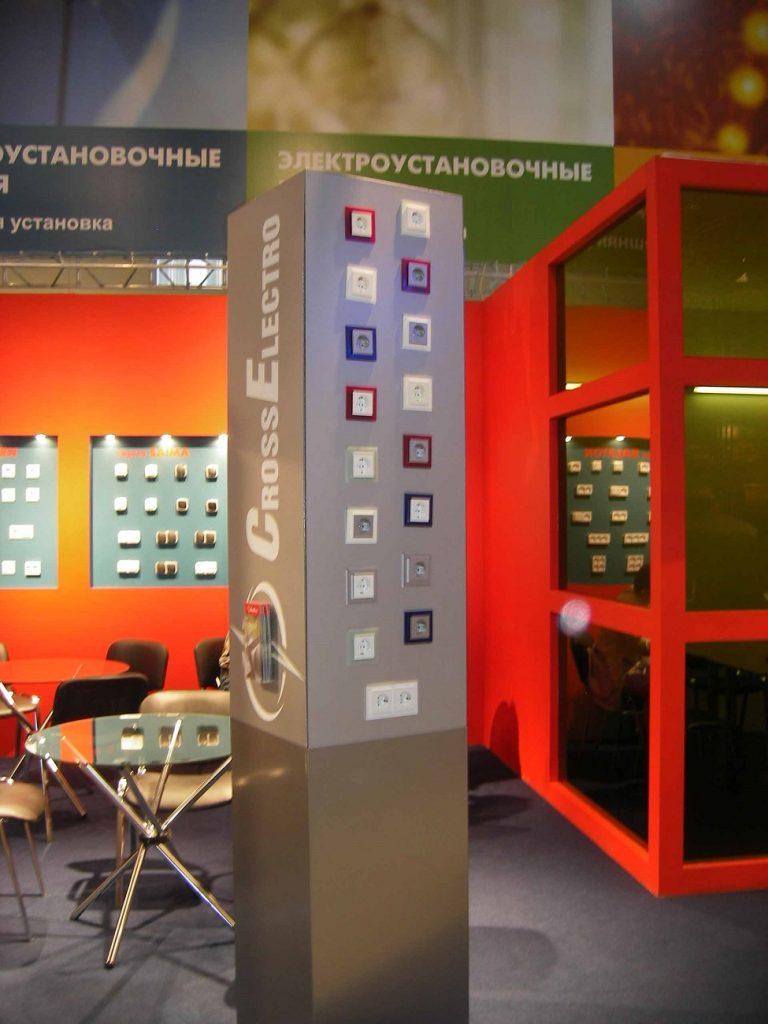 Выставочный стенд для Терна и для CrossElectro