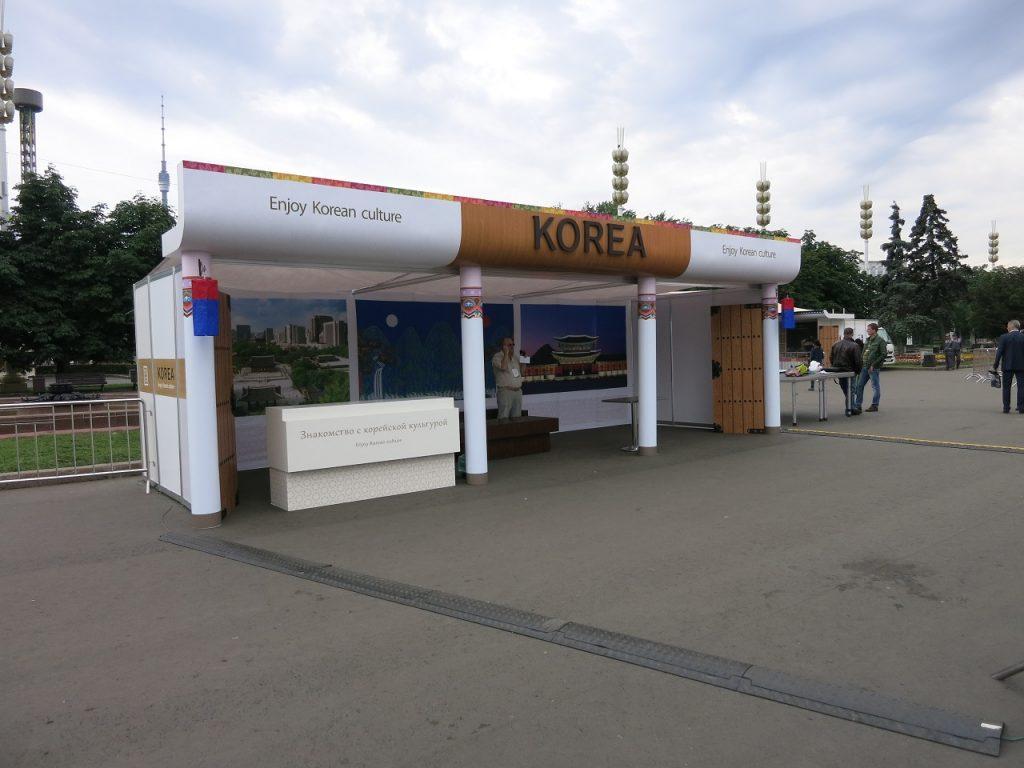 Фестиваль Мост в Корею