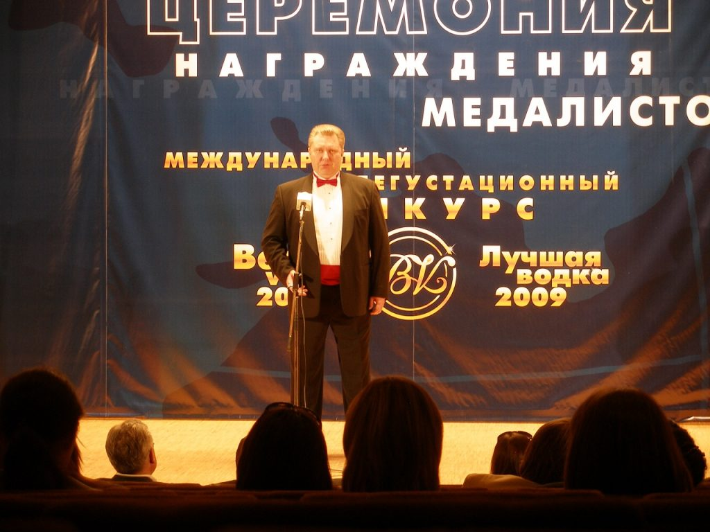 Международный дегустационный конкурс
