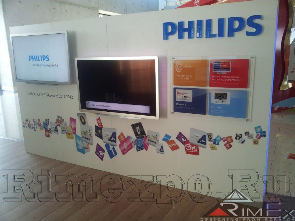 Оформление магазина Philips