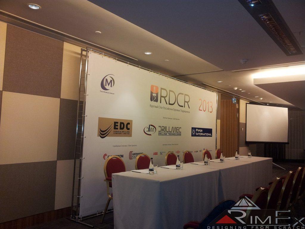 Пресс вол для RDCR (аренда)