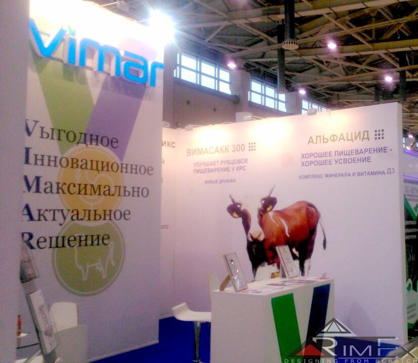 Зерно-Комбикорма-Ветеринария 2018 для компании Vimar