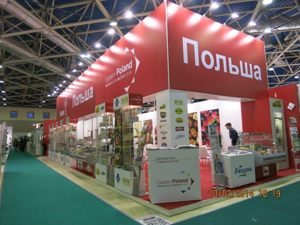 Выставочный стенд для Polska