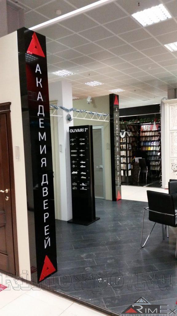 Оформление магазинов Академия дверей