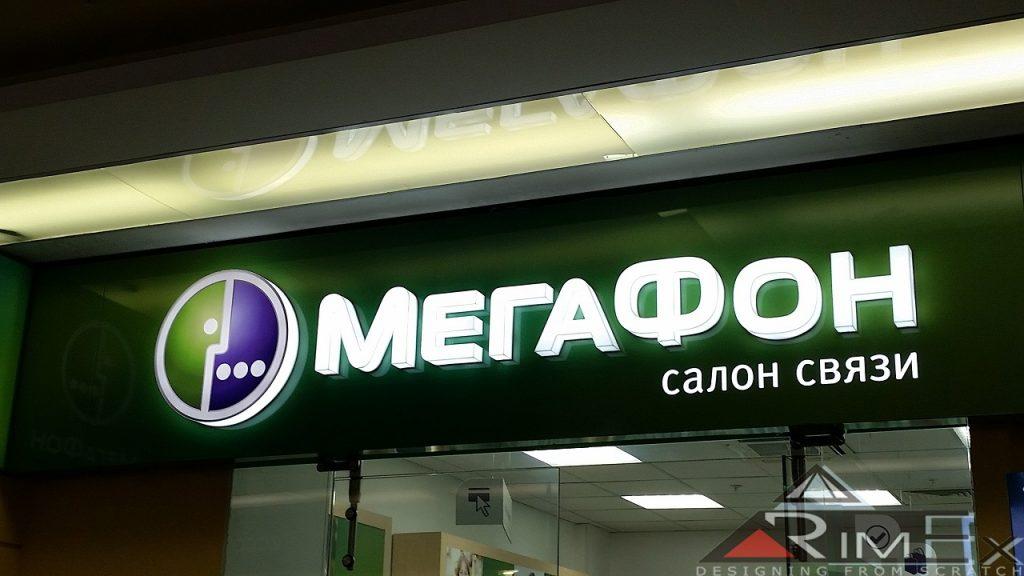 Объемные световые буквы МегаФон