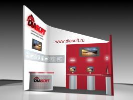 Выставочный стенд для Diasoft
