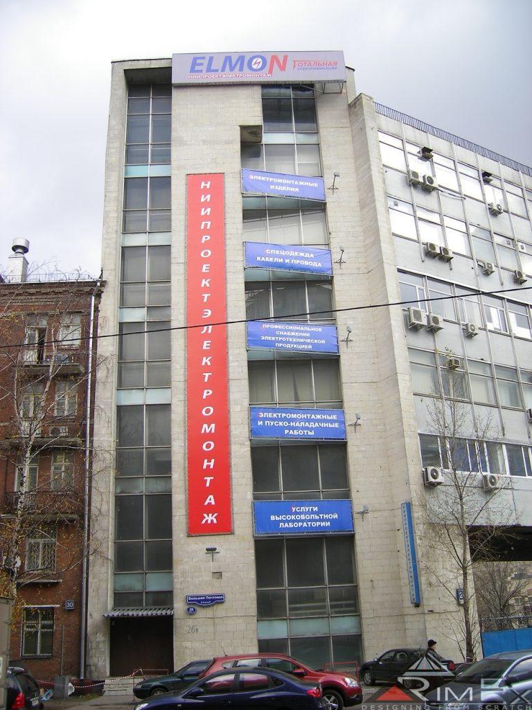 Фасад для Interpab