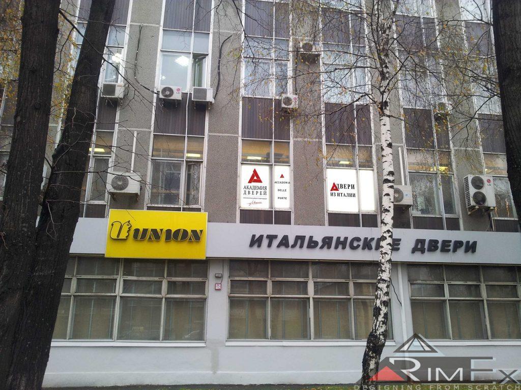 Фасад для Union