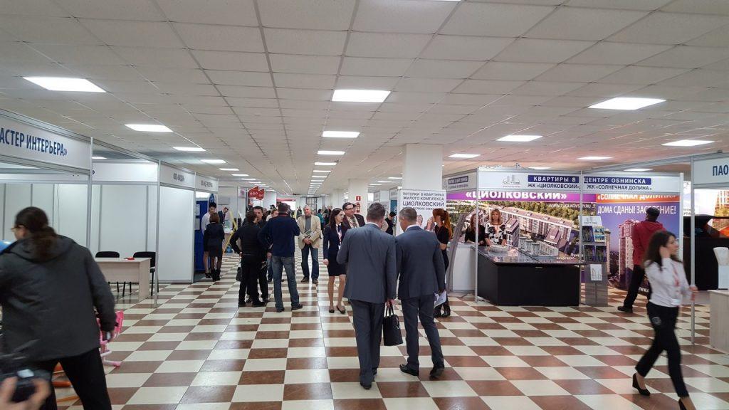 Выставка. Обнинск строй экспо
