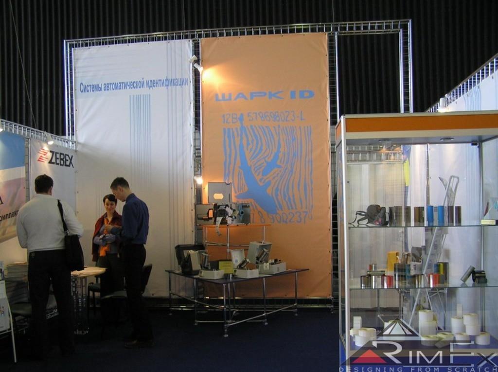Компания: Шарк ID Интеграция Выставка: softool