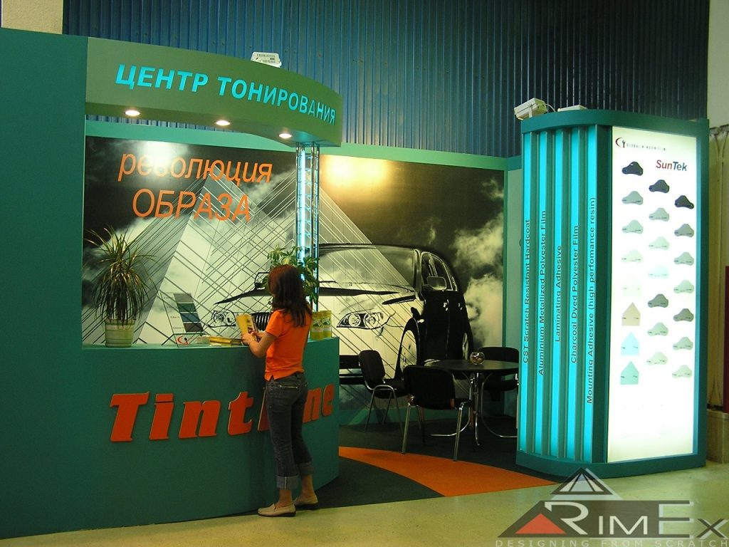 Выставочный стенд Центр тонирования