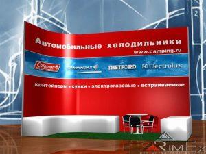 Выставка Mims - Моторшоу - автомеханика