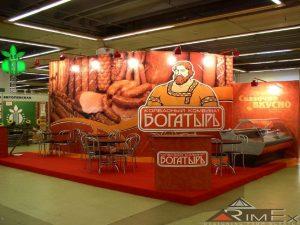 Компания Колбасный комбинат Богатырь Выставка Золотая осень