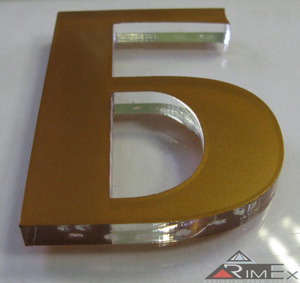 Объёмные буквы Б