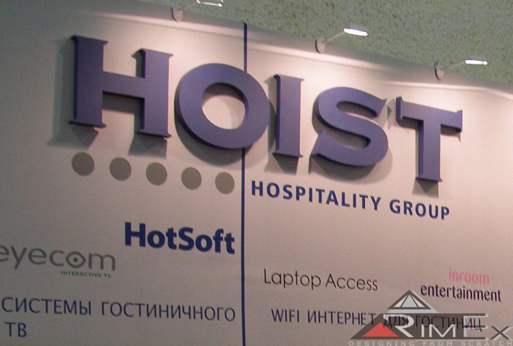 Объёмные буквы Hosit