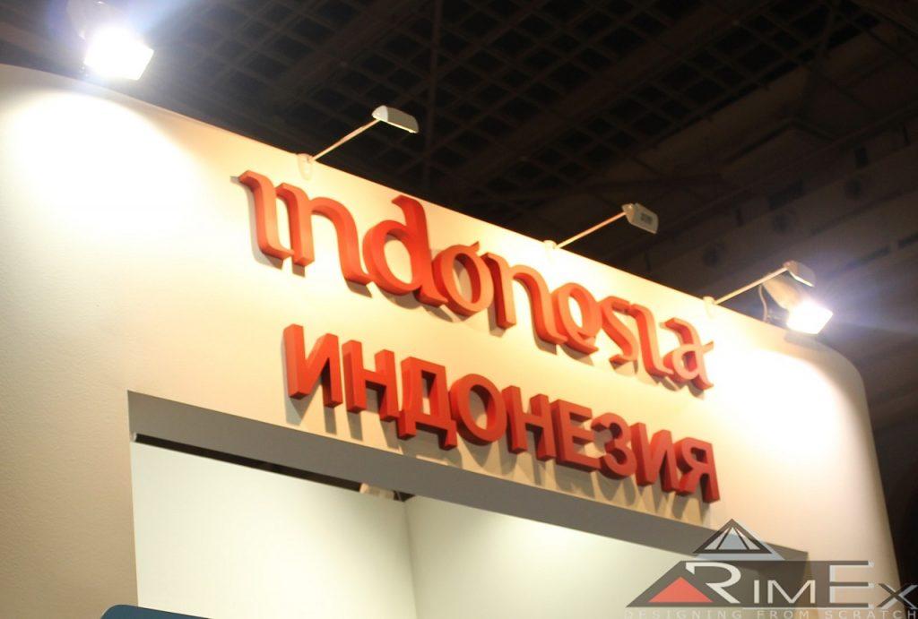 Объёмные буквы Индонезия