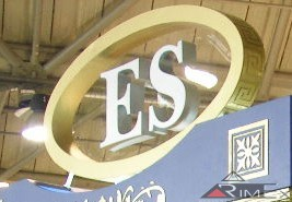 Объемные буквы ES