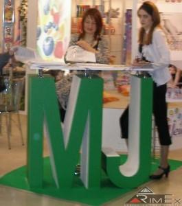 Объемные буквы MJ