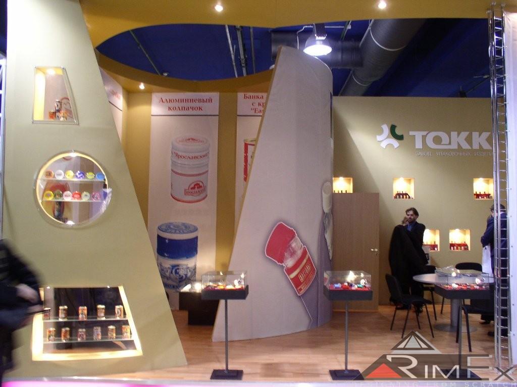 Компания ТОКК Выставка Продэкспо Prodexpo