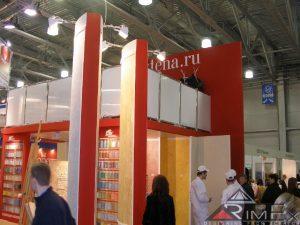 Компания Stena-ru Выставка Мосбилд Mosbild