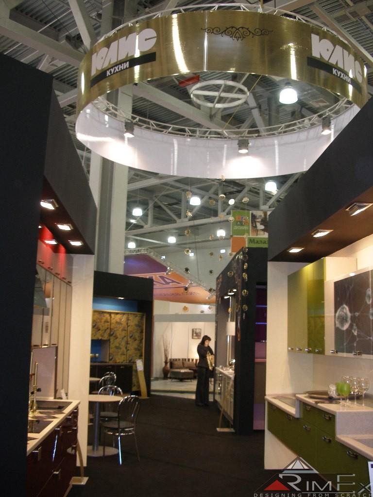 Компания Юлис Выставка фурнитура и обивочные материалы
