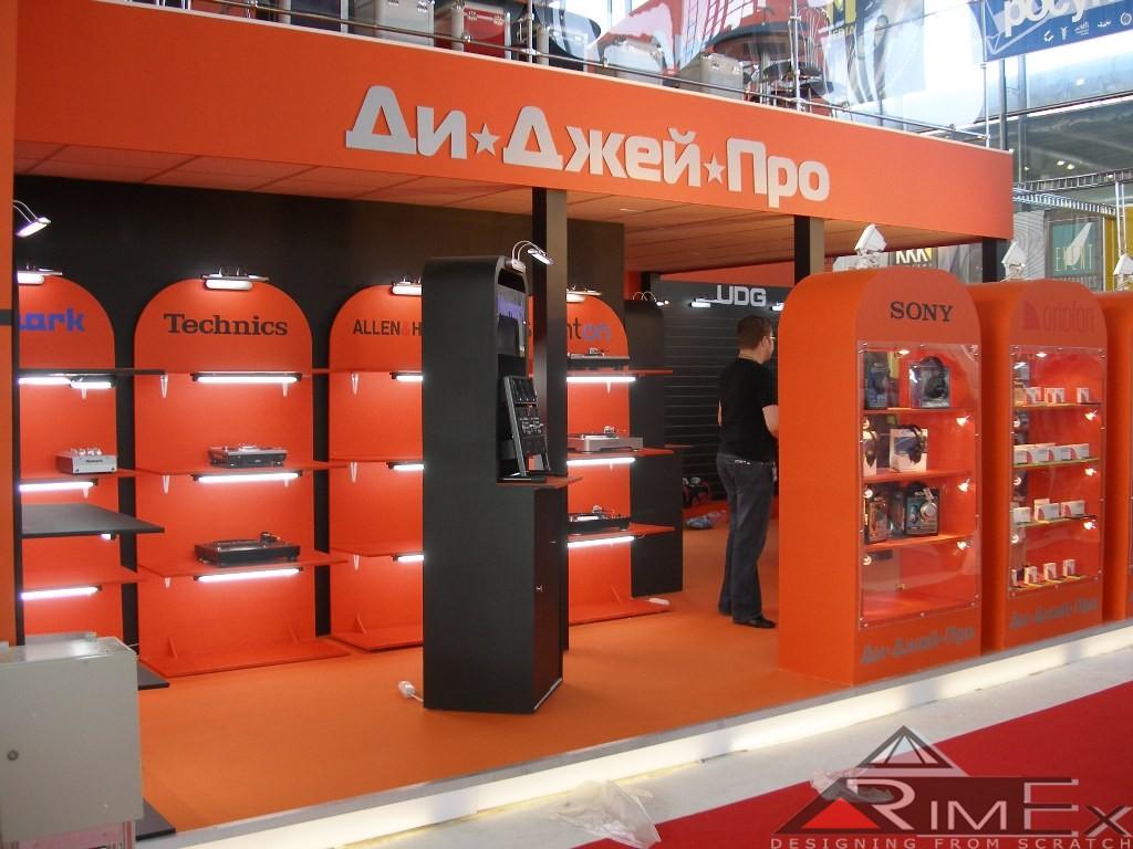 Компания Ди джей про Выставка Музыка Москва