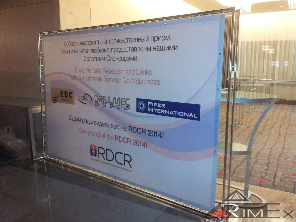 Пресс вол для RDCR