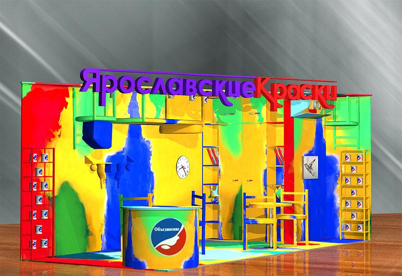Выставочный стенд для Ярославские краски