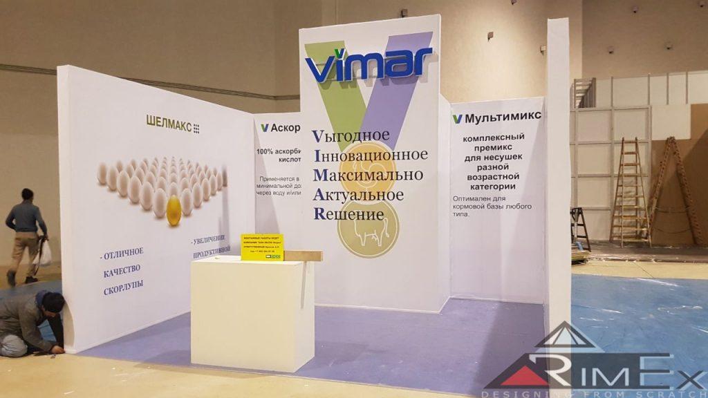 Стенд для vimar
