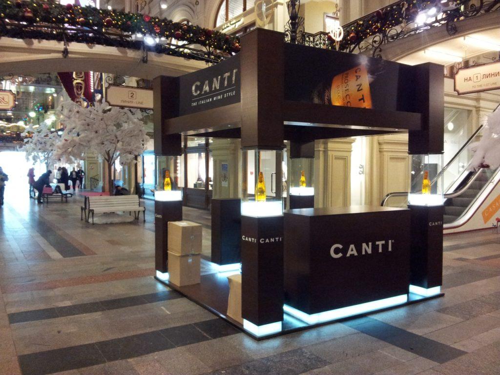 Стенд для CANTI