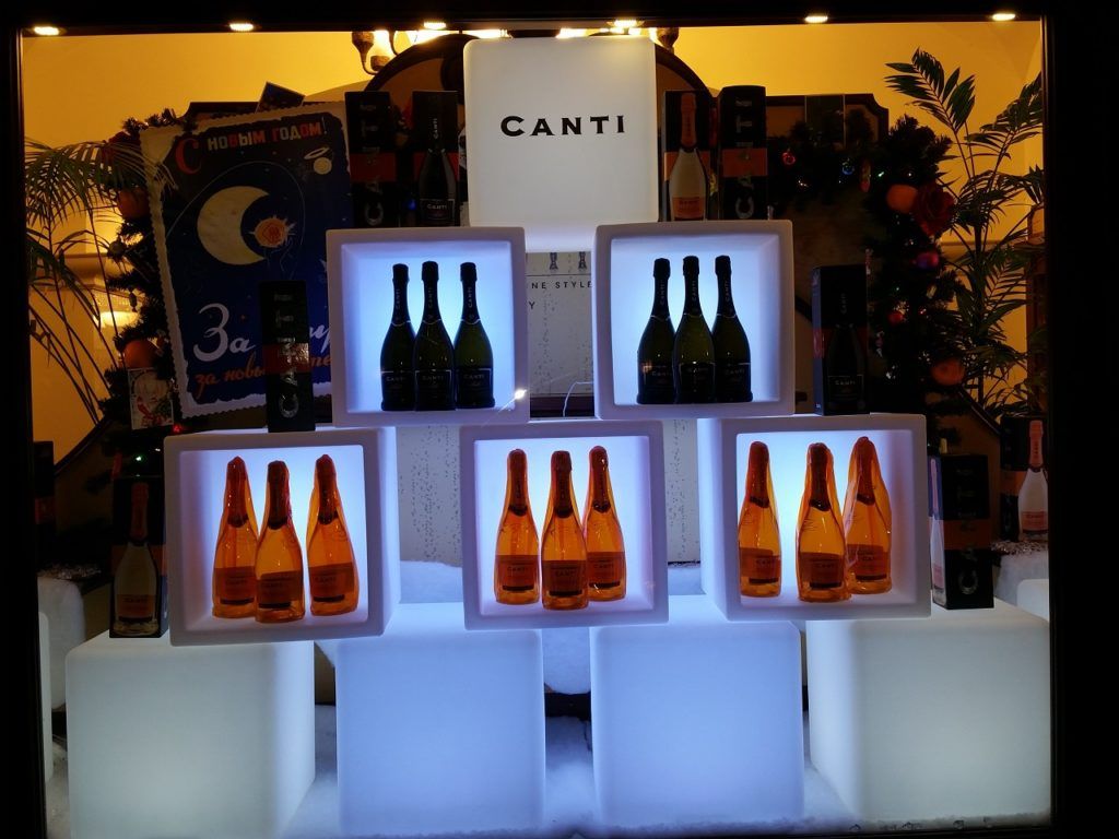 Оформление магазина CANTI